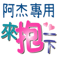 A JIE1_Color font