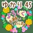 【ゆかり】専用45<大人可愛い敬語>