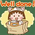 Stiker animasi Chibi Maruko-nyan