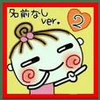 Convenient sticker of [girl]!2