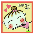 Convenient sticker of [girl]!1