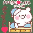 LOVE YOCCHAN6