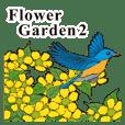 動く!Flower Garden 〜花の庭〜 2