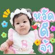 Baby Nicha so cute V.1