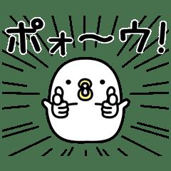 Noisy chicken★ 動態貼圖第2波