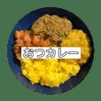 curryclub2