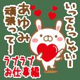 Send it to my favorite ayumi Work