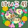 【けいこ】専用45<大人可愛い敬語>