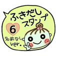 Convenient sticker of [girl]!6