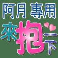 A YUE_Color font