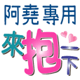 A YAO_Color font