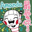 Amanda's sticker