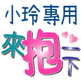 XIAO LING_Color font