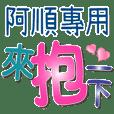 A SHUN_Color font