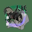 hyakumonogatari_20190326214338