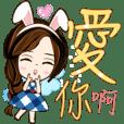 Angela Baby Bigword CN