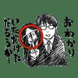 ONRYO OKUSAMA