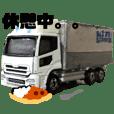 木津運送株式会社