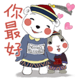 Cotton Ball and rabbit -little jiangshi