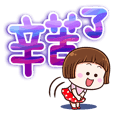 Happy girl Word sticker -3
