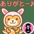 ▶動くスタンプ★こあぴょん【手話大使】