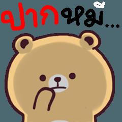 555: Mhee gud gid