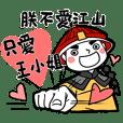 Boyfriend's stickers - To Miss Wan