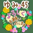 【ゆみ】専用45<大人可愛い敬語>