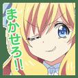 Jyashin-chan Drop Kick Jyashin-chan 1