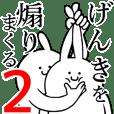 Rabbits feeding2[Genki]