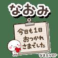 naomi_bn
