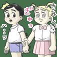ケンタくんとジェニファーちゃん☆