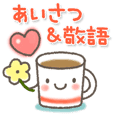 cute and useful stickers-greeting
