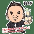 Ray's World