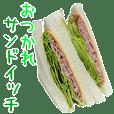 Sandwich 2