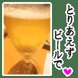 【お酒】飲みに行こうぜ