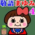 Mayumi is tomboy4