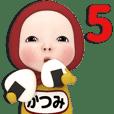 Red Towel#5 [katsumi] Name Sticker