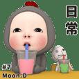Moon.D[3D]daily#7