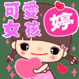 Hi my sweet cute lady ( name 7 )