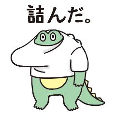 Tsunda-chan