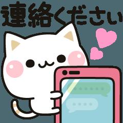気づかいのできるネコ♪ 敬語で連絡編 - LINE スタンプ | LINE STORE