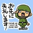 Polite Little Soldier