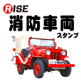 RISE FIREFIGHTER STICKER 10