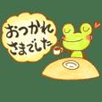 ねぎぼースタンプ②「丁寧な言葉&筆文字」