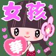 I am a cute girl ( name 11 )