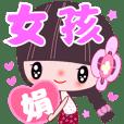 I am a cute girl ( name 4 )