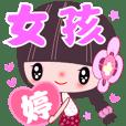 I am a cute girl ( name 7 )