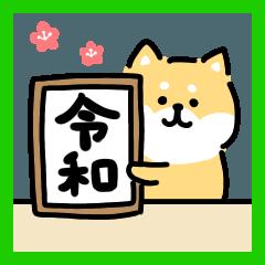 yurushibainu sticker 10