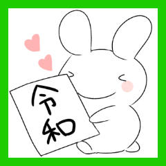 Celebrating rabbit sticker